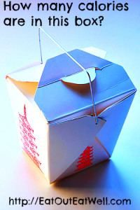 Takeout food box on white background