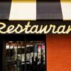 restaurant sign, front of restaurant